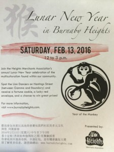 Lunar New Year on the Heights